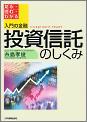 book_shikumi.png